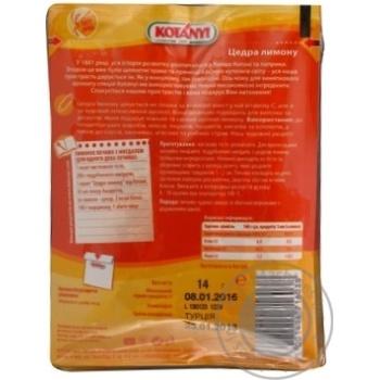 Kotanyi Lemon Peel 14g - buy, prices for Novus - image 2