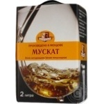 Wine muscat Colusvin white sweet 13% 2000ml tetra pak Moldova