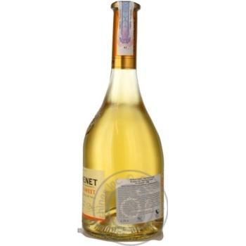 Вино J.P.Chenet Medium Sweet белое полусладкое 0.75л - купить, цены на Novus - фото 5