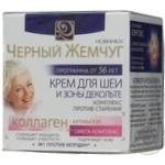 Cream Chernyi zhemchug for neck 50ml Russia