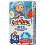 Puree Spelenok Apple-Carrot with cream without sugar for 6+ month old babies tetra pak 125ml Russia