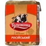 Продукт сирний Тульчинка Російський плавлений молоковмісний скибковий 45% 90г Україна