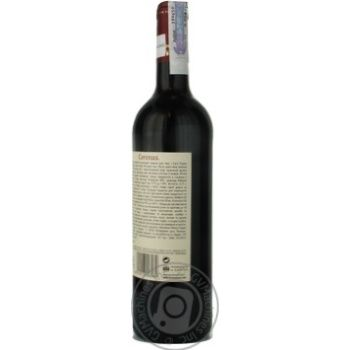 Вино Torres Coronas Tempranillo червоне сухе 13,5% 0,75л - купити, ціни на МегаМаркет - фото 2