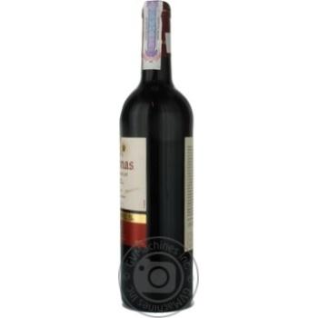Вино Torres Coronas Tempranillo червоне сухе 13,5% 0,75л - купити, ціни на МегаМаркет - фото 6