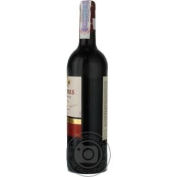 Вино Torres Coronas Tempranillo червоне сухе 13,5% 0,75л - купити, ціни на CітіМаркет - фото 5