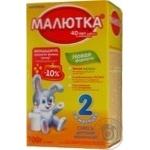Суміш молочна Нутриція Малютка 2 суха для подальшого годування адаптована з пребіотиками для дітей з 6 місяців 700г Росія