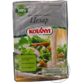 Spices Kotanyi for salad 13g