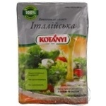 Spices Kotanyi for salad 39g