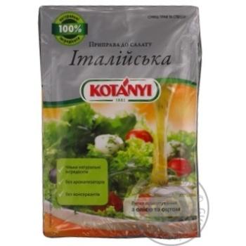 Приправа Котани к салату Итальянская 13г