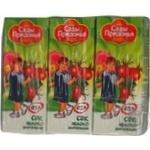 Сок Сады придонья яблоко 200мл тетрапакет