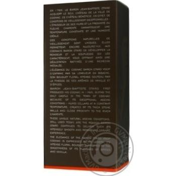 Коньяк Baron Otard V.S.O.P. 40% 0.7л - купить, цены на МегаМаркет - фото 2