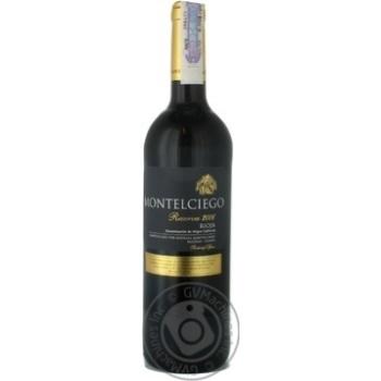 Вино Montelciego Reserva красное сухое 11% 0,75л
