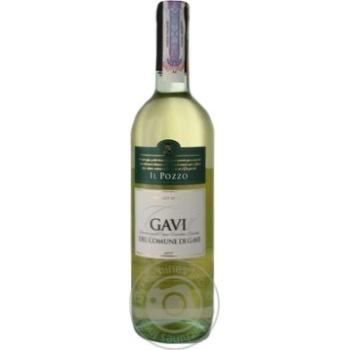 Вино IL Pozzo Gavi белое сладкое 0,75л
