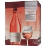 Wine cinsaut Jean dellac pink dry 12% 5000ml tetra pak France