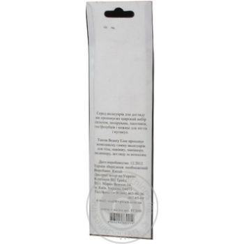 Pumice Beauty line for feet - buy, prices for Furshet - image 2