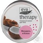 Пілінг цукровий для тіла Eva Natura Therapy з мигдальним молочком та екстрактом кокосу 225мл