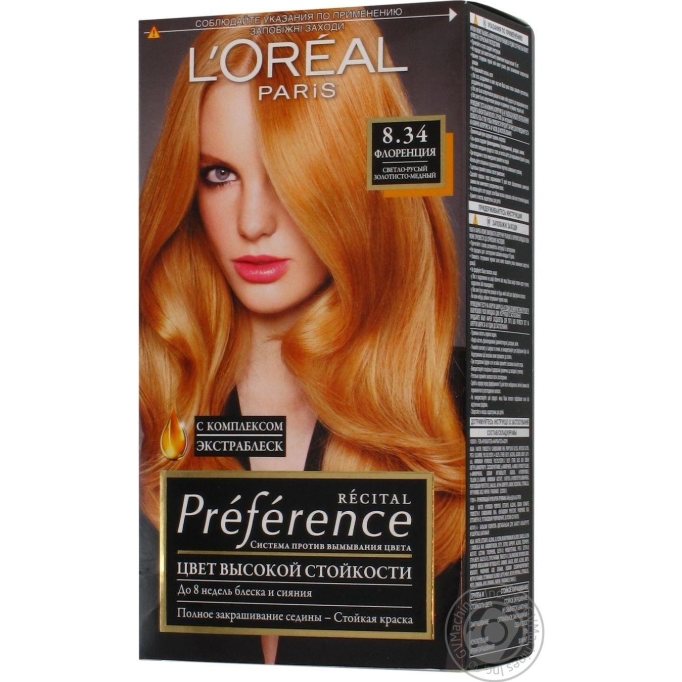 Color L Oreal Florence For Hair Russia Hygiene Hair