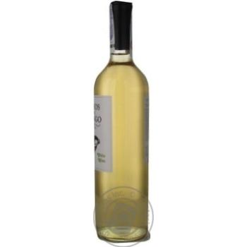 Passos de Tango White Dry Wine 0.75l - buy, prices for Furshet - image 3