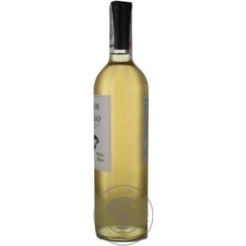 Passos de Tango White Dry Wine 0.75l - buy, prices for Furshet - image 4