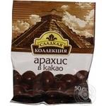 Драже Солодка Колекція арахіс в какао Дружковка 50г