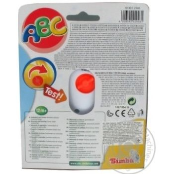Simba World of Toys Baby Toy - buy, prices for Furshet - image 2