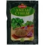 Spices Aromix Khmeli-suneli 15g