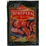 Spices Aromix 20g packaged