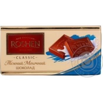 Roshen Classic Dark Milk Chocolate