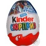 Яйце шоколадне Kinder Surprise 20г