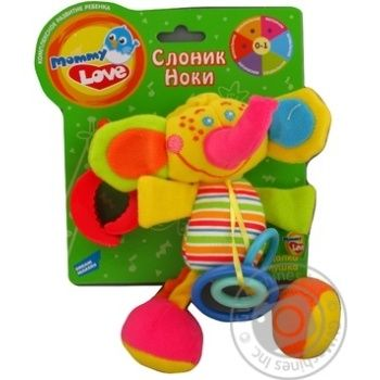 Toy for children from birth - buy, prices for MegaMarket - image 1
