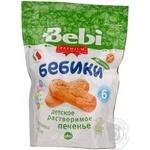 Cookies Bebi premium Bebiki instant gluten-free for 6+ month babies 180g
