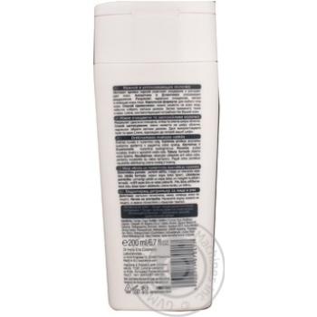 Milk Lirene for makeup remover 200ml - buy, prices for Novus - image 4