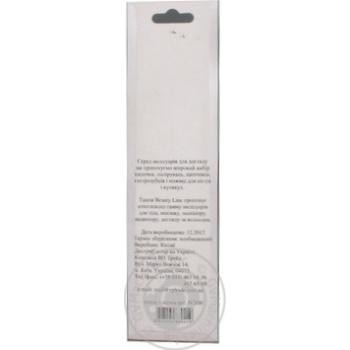 Пемза и щетка Beauty Line FC 600 - купить, цены на Novus - фото 4