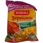 Макароны вермишель Мивина со вкусом курицы 100г Украина