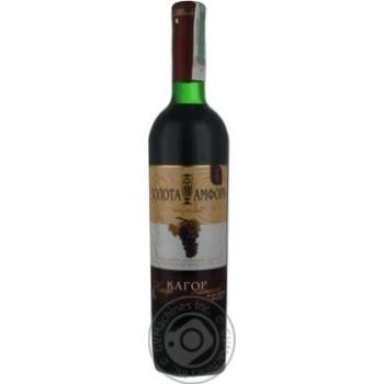 Вино красное Золотая Амфора Кагор Украинский виноградное ординарное крепленое десертное специального типа сладкое 16% 700мл