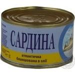 Fish sardines Irf in oil 230g can Ukraine