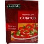 Spices Avokado for salad 30g packaged Poland