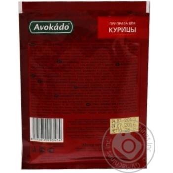 Приправа Avokado до курки 25г - купити, ціни на CітіМаркет - фото 2