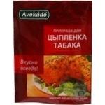 Суміш прянощ.д/курчат табаку Avokado 25г