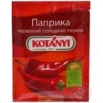 Spices Kotanyi red 35g