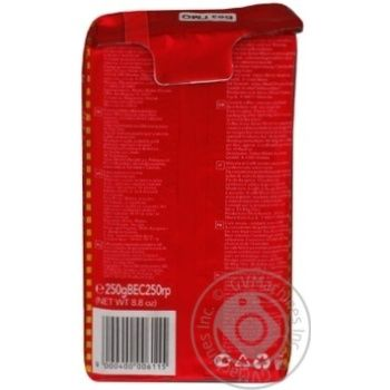 Natural ground roasted coffee Julius Meinl President 250g - buy, prices for MegaMarket - image 3