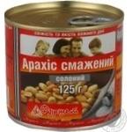 Арахис Фуршет жареный соленый 125г железная банка Украина