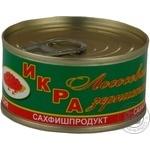 Ікра лососева зерниста червона Сахфішпродукт з/б 130г