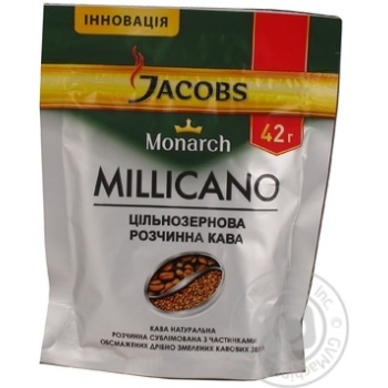 Кава Якобз Монарх Мілікано натуральна цільнозерновий розчинна сублімована 42г Німеччина
