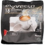 Aucan Expresso Coffee