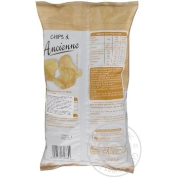 Auchan Chips Ancient Recipe - buy, prices for Auchan - photo 2