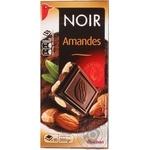Auchan Dark Chocolate With Almond