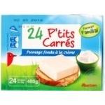 Сыр Ашан Сливочный плавленый порционный 70% 480г Франция