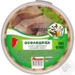 Сельдь Ашан филе-кусочки в масле с ароматом душистых трав 200г