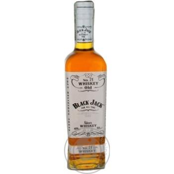 Black Jack Silver Wiskey